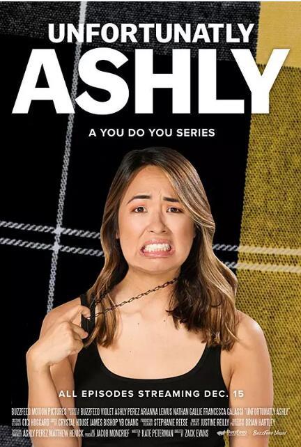 不幸的阿什莉 第二季