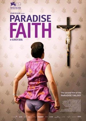 天堂:信仰