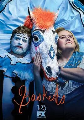 小丑梦摇篮 第三季