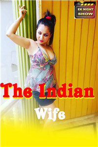 印度妻子 2020 S01EP03