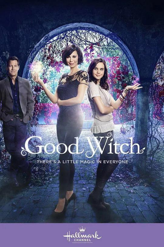 好女巫 第二季