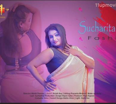 苏卡丽塔时尚 2020 Hindi