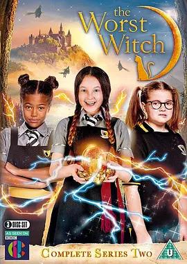 淘气小女巫 第二季