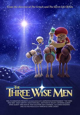 三个智者/The Three Wise Men