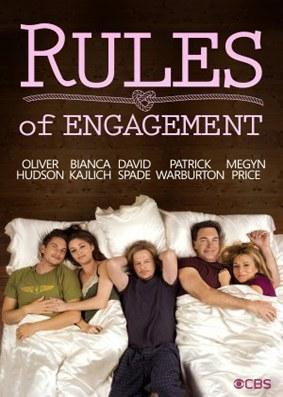 约会规则 第五季