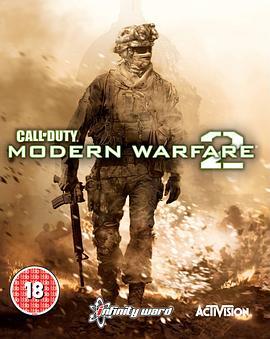 使命召唤6:现代战争2 真人版