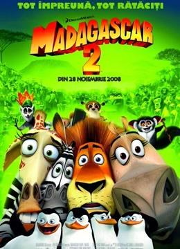 马达加斯加2:逃往非洲