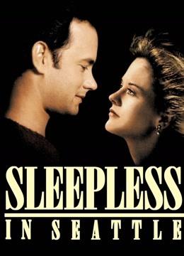 西雅图夜未眠1993