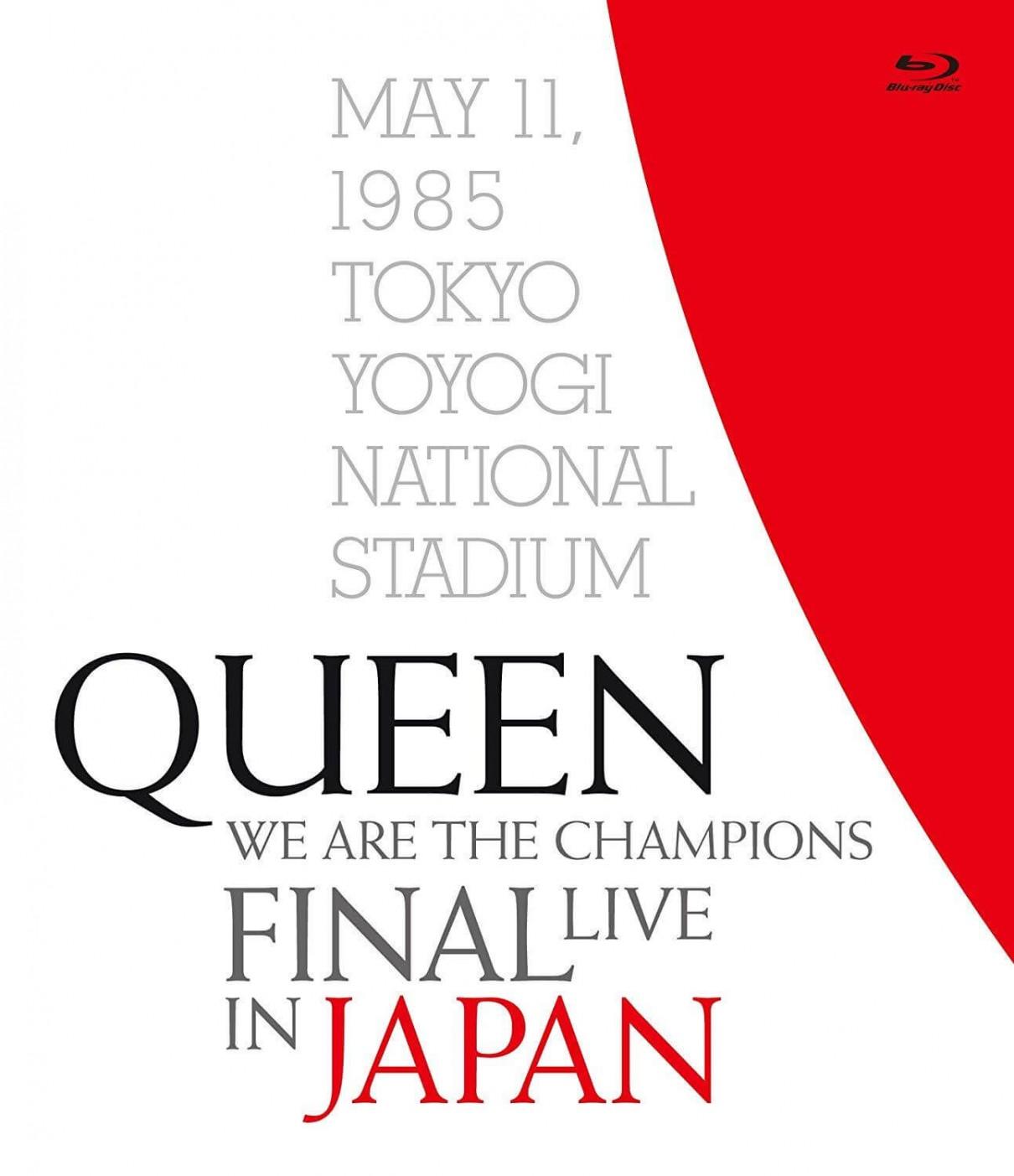 英国皇后乐队日本演唱会