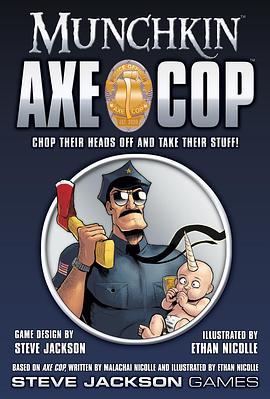 斧子警察 第二季