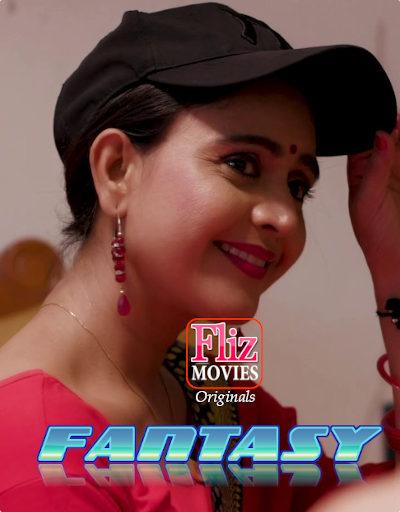 幻想 2020 Hindi S01E03