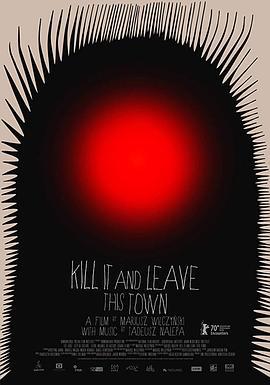 杀掉它,然后离开这个小镇