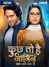 古奇海蛇 S06 (21 February 2021) Hindi