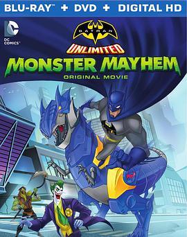 蝙蝠侠无限:万圣节浩劫