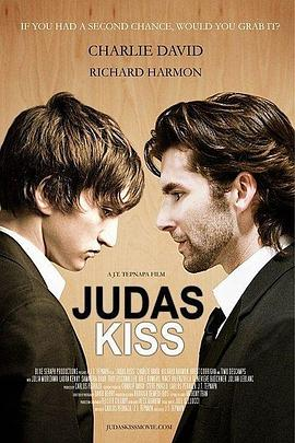 犹大之吻2011