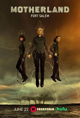 女巫前线:塞勒姆要塞 第二季